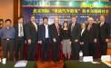 China-seminar-2